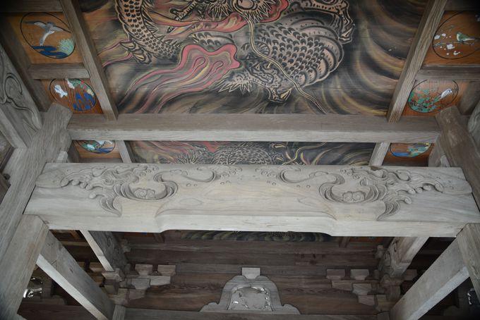 室町時代中期の古刹、「真高寺」に行ってみよう