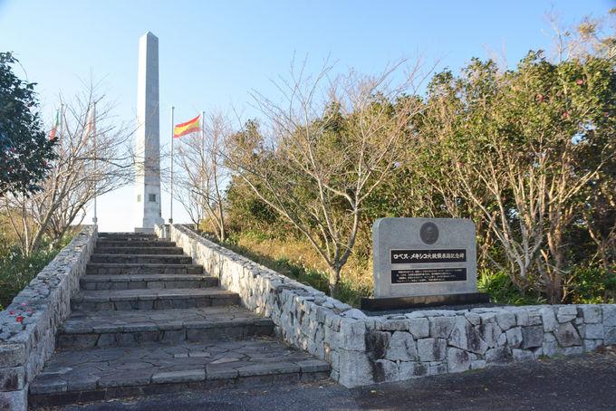 御宿町の目印「メキシコ記念公園」からスタート