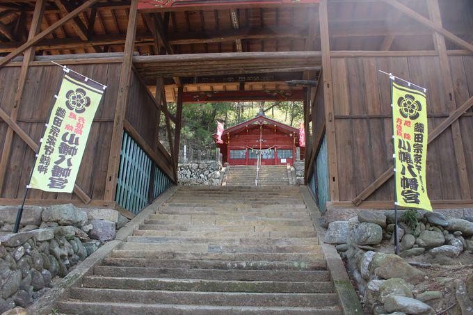 八幡山山頂から街を一望!小幡織田家の守護神小幡八幡神社