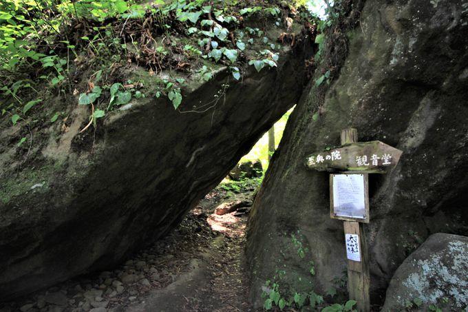 奥ノ院と観音様、大日様への入り口は巨岩の狭間!途中には龍虎岩も
