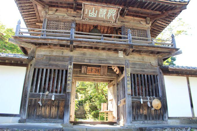 岩船山山麓の船若山法性寺!上階に鐘楼のある仁王門