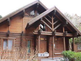 ログハウスで気分は別荘!埼玉の里山の宿「休暇村奥武蔵」