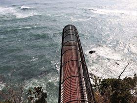 パノラマのタワーとスリルの潮見台!いわき市三崎公園