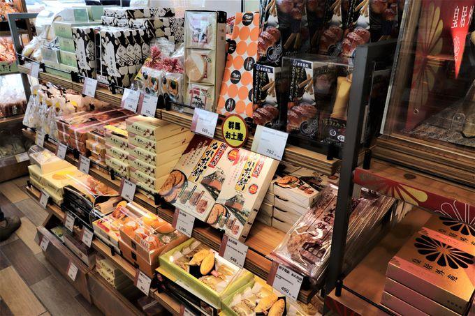 地域や数量限定の「限定」と、埼玉土産の「地産」
