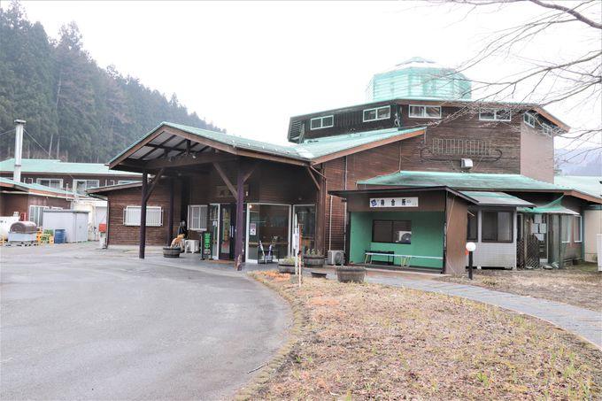 市民農園のクラブハウスから始まった「相間川温泉ふれあい館」