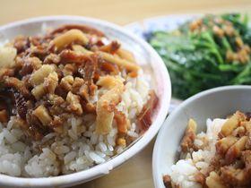 台湾王道グルメ「小籠包」「魯肉飯」「火鍋」はココで食す!