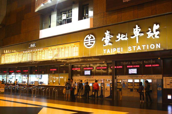 台北のマンモス駅!グッズを買うのもお楽しみ「台北駅」