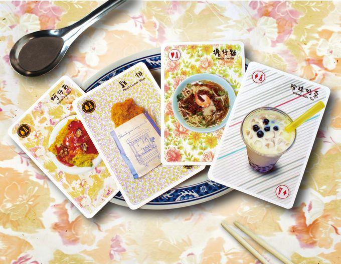 遊ぶとお腹が空く「台湾小吃トランプ」