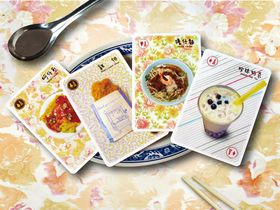 欲しい!あげたい!台北「MIIN GIFT」で名雑貨ゲット