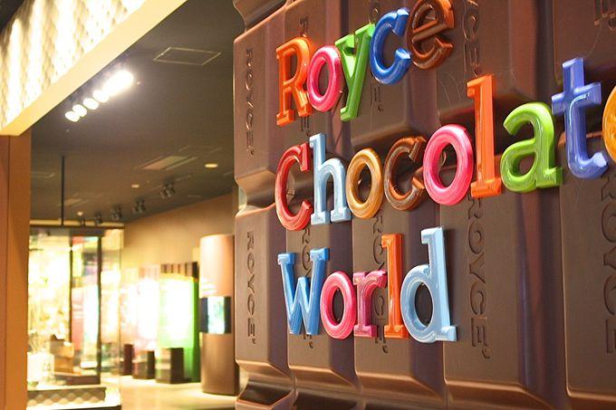 空港で工場見学?!「ロイズチョコレートワールド」