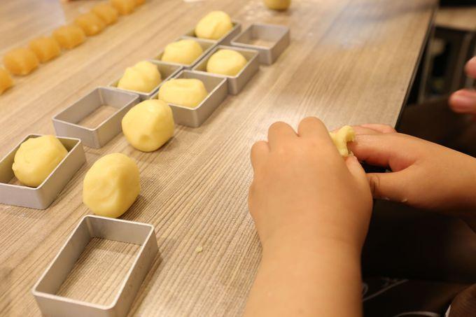 番外編その3.パイナップルケーキが手作りできる!
