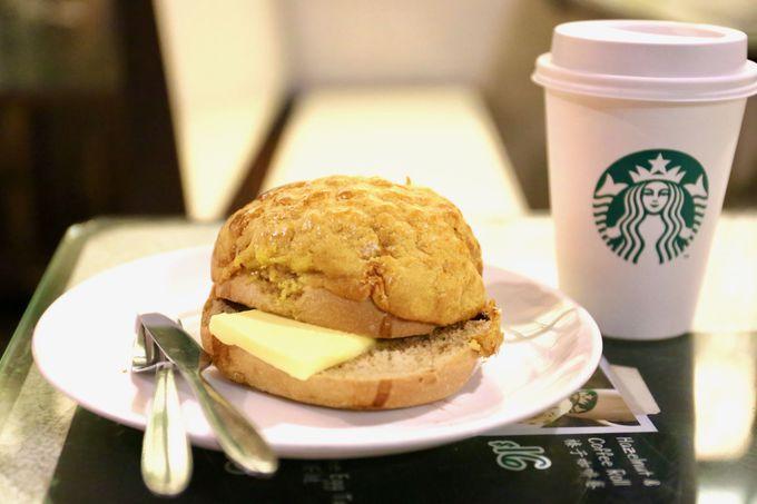 コーヒーとも合うんです!香港スタバでも食べられるパイナップルパン