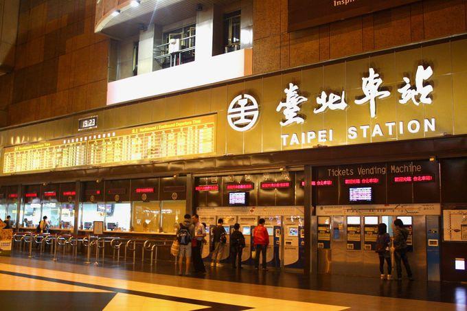 3日目:鉄道ファン必見の台北駅!そしてパイナップルケーキ作り