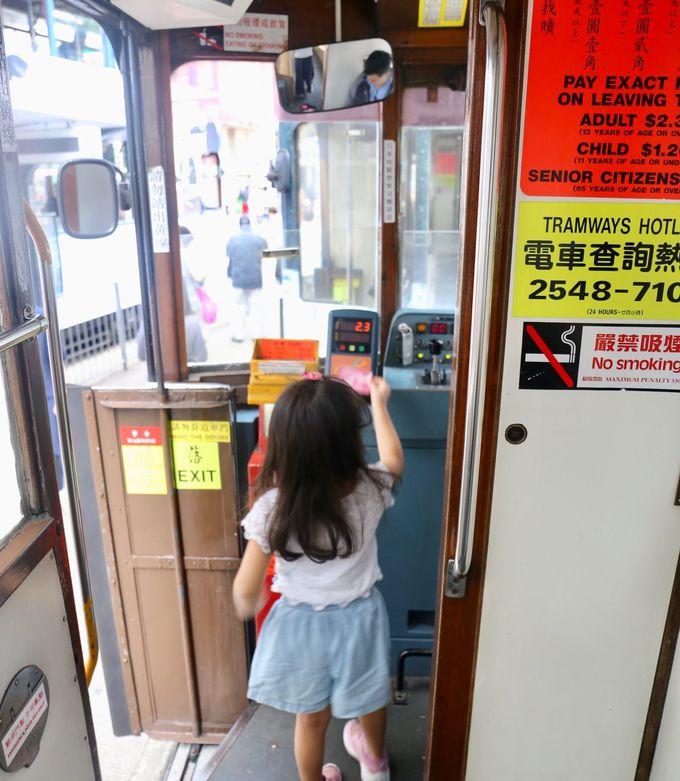 レトロな乗り物、テーマパークもある「香港」で刺激溢れる旅