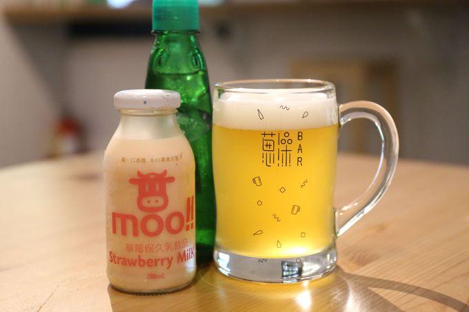入浴後は台湾のビールや軽食も