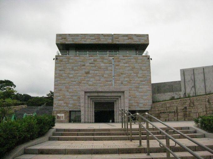古代の世界へタイムスリップ!宮崎県立西都原考古博物館