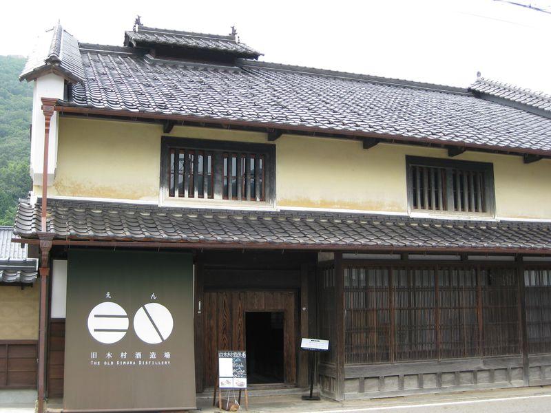 城跡とあわせて訪れたい!竹田城城下町・旧木村酒造場EN