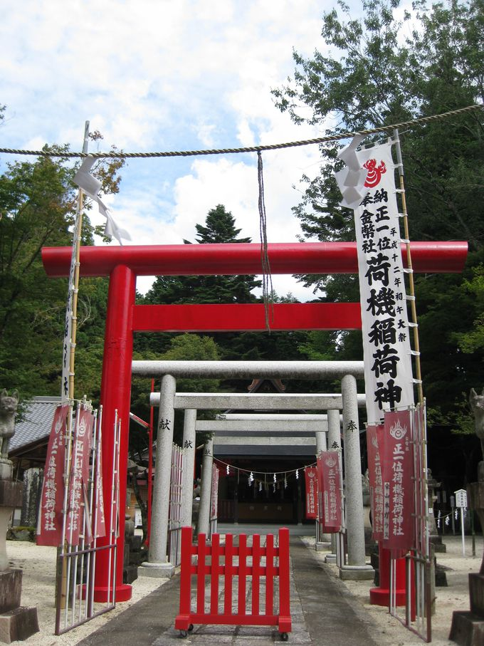 1つ目の「世界一」のある荷機稲荷神社へ!