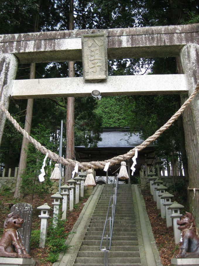 2つ目、3つ目の「世界一」のある八王子神社へ!