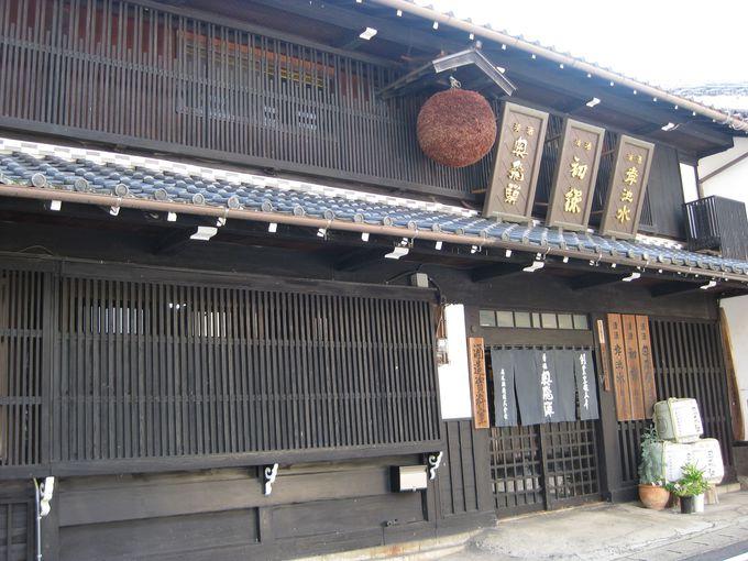 歴史的建造物!築180年以上の風情ある建物