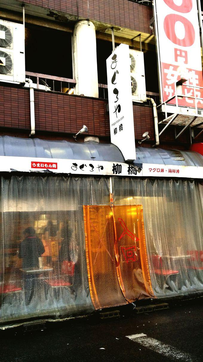 市場ならでは♪「まぐろや 柳橋」の絶品海鮮丼で朝を始めよう!