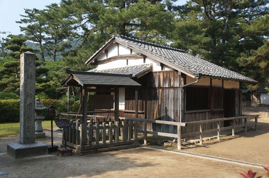 杉文の兄、吉田松陰の開いた「松下村塾」を訪ねる