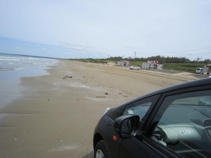 車線がないから海に近づき放題!