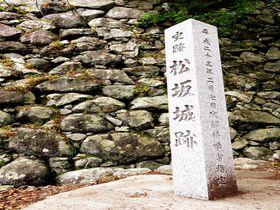 国指定史跡が集まる松阪公園(松阪城跡)をぶらり旅。