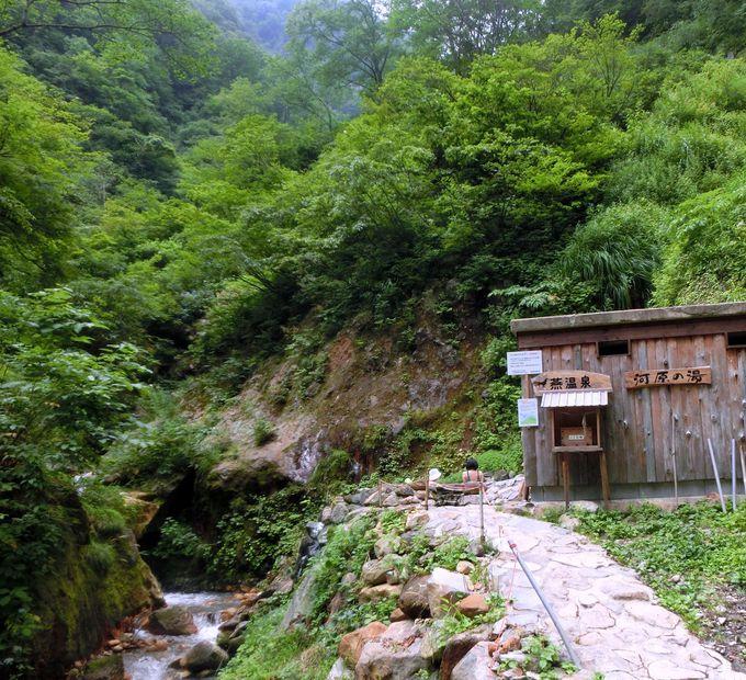 「河原の湯」は標高1、100m 温泉街から15分の山の中