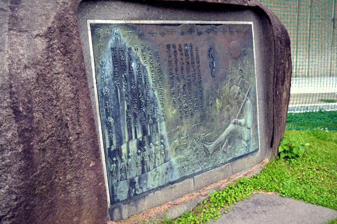 日本のアンデルセンの生地 小学校の入口に『野ばら』のレリーフも