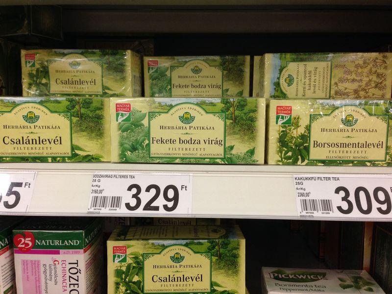 スーパーで買えるハンガリーみやげ5選〜2ユーロ以下のユニークな消えモノを探せ〜