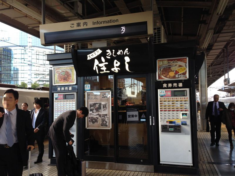 JR名古屋駅の大人気立ち食いきしめん「住よし」徹底解剖