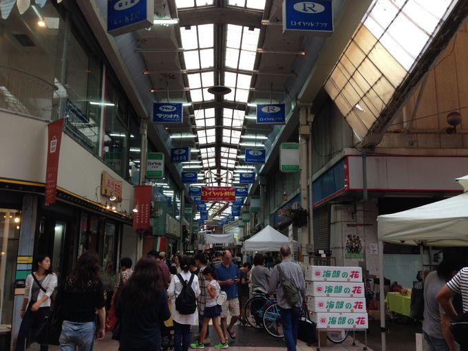 5.柳ケ瀬商店街