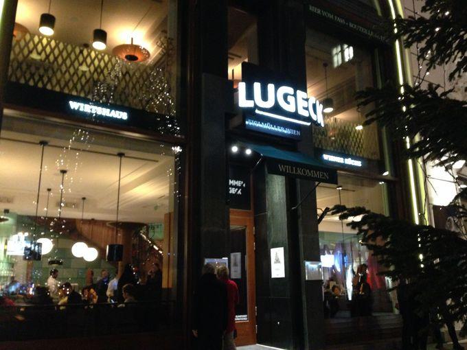 実は歴史ある建物!LUGECKの店舗