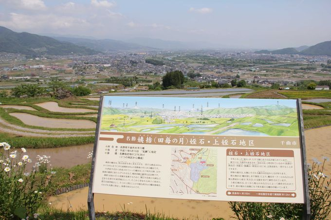 日本の棚田百選にも選ばれた美しい棚田の景観