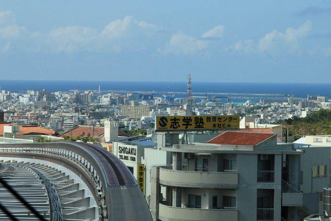 首里に近づくにつれて海と街並みの眺望が広がります。