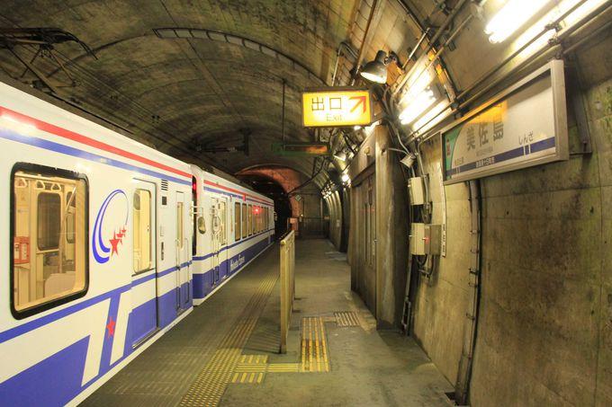 珍しいトンネル内にある「もぐら駅」、美佐島駅も見どころです。