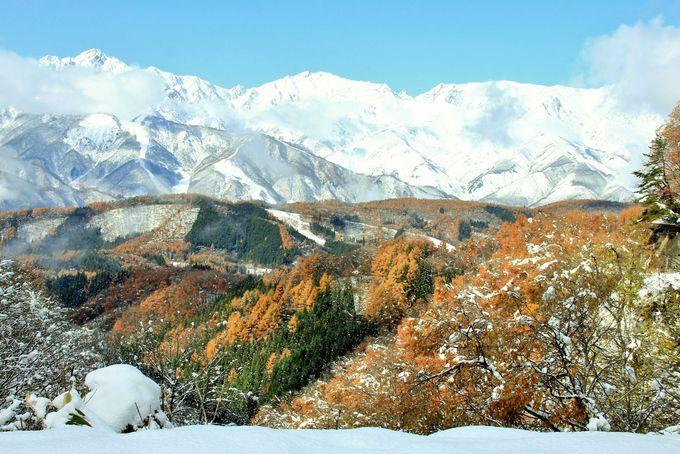 北アルプスの絶景スポット白沢峠