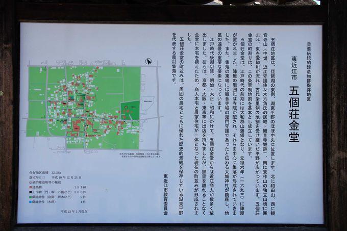 重要伝統的建造物群保存地区に指定された町並み