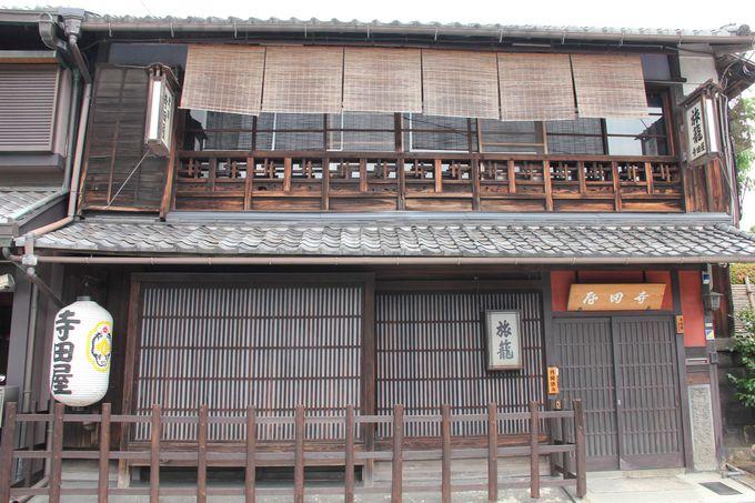 幕末期の歴史の舞台 坂本龍馬にゆかりのある寺田屋