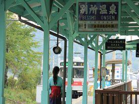レトロな雰囲気漂う信州のミニ鉄道 上田電鉄別所線の小さな旅