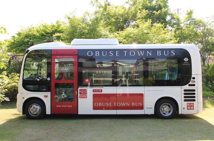 水戸岡氏デザインのバスが町内を走ります。