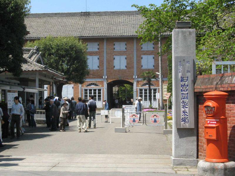 世界文化遺産登録の富岡製糸場で日本近代化の歴史を見学しよう!