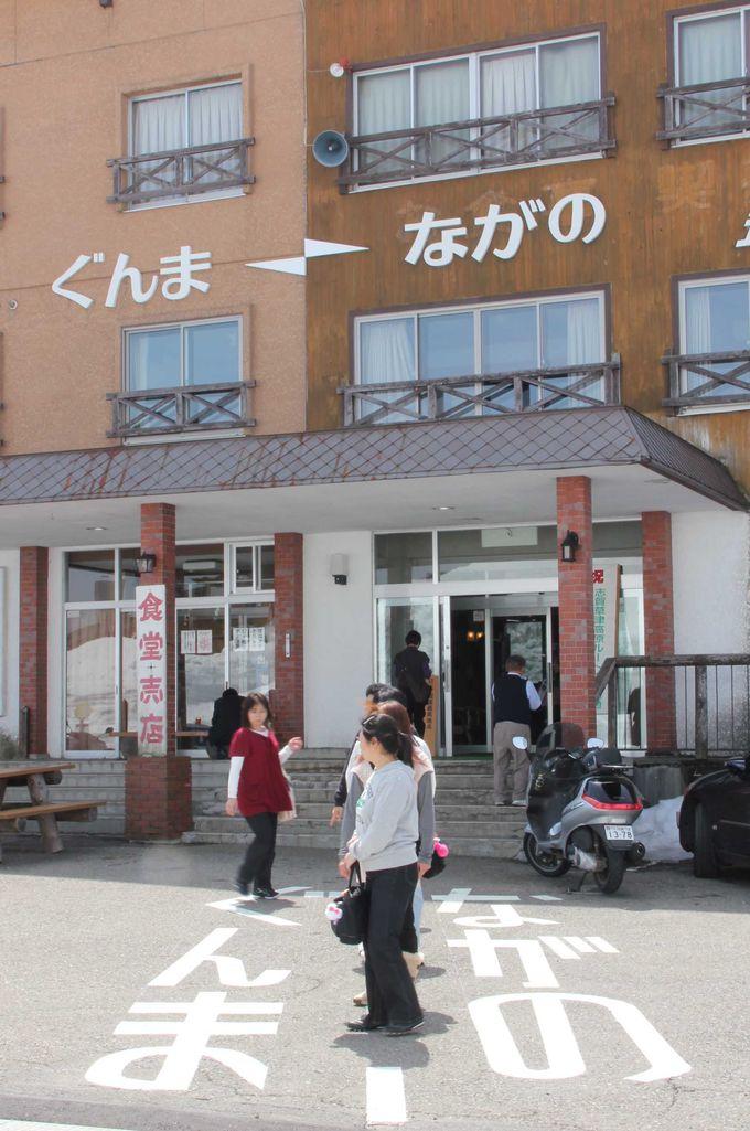 群馬・長野の両県境を跨いで記念写真はいかが