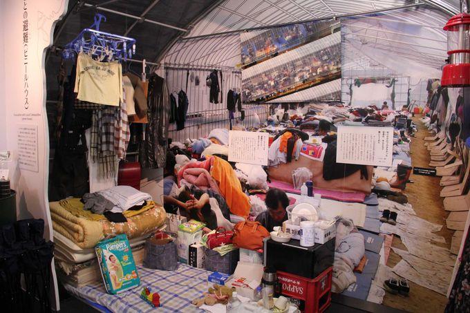 地震発生から3日後は。避難生活の苦労を実感