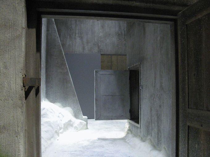 冬には氷点下20度にもなる過酷な環境