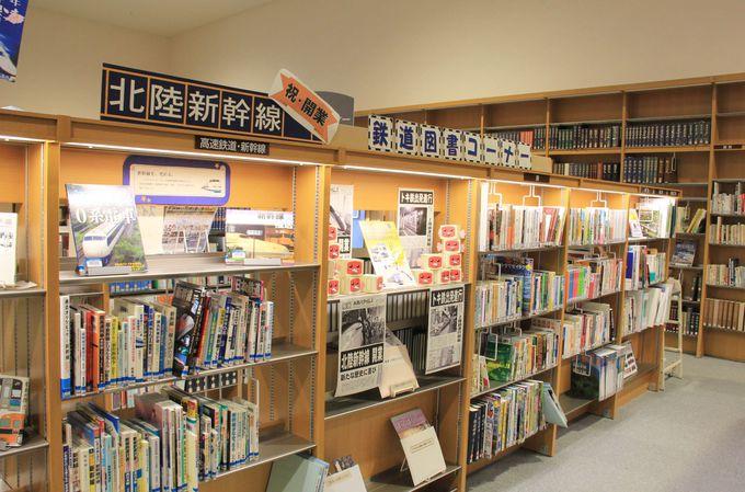 列車の乗り遅れに注意!鉄道蔵書が充実の直江津図書館