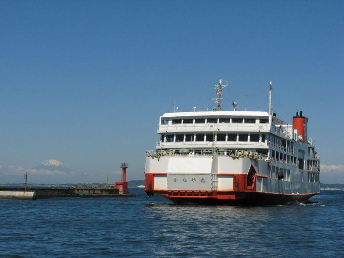 東京湾フェリーの乗船は久里浜港と浜金谷港から