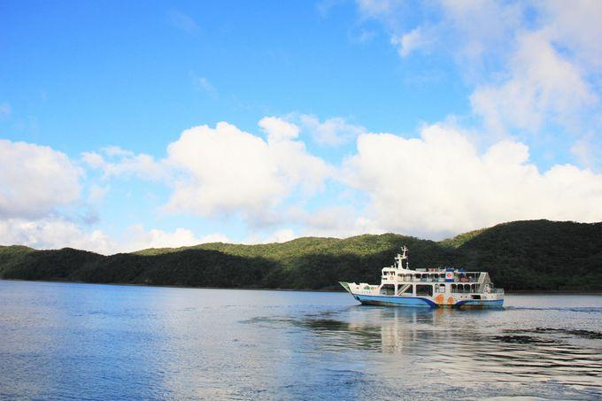 加計呂麻島へのアクセスと島内の交通手段