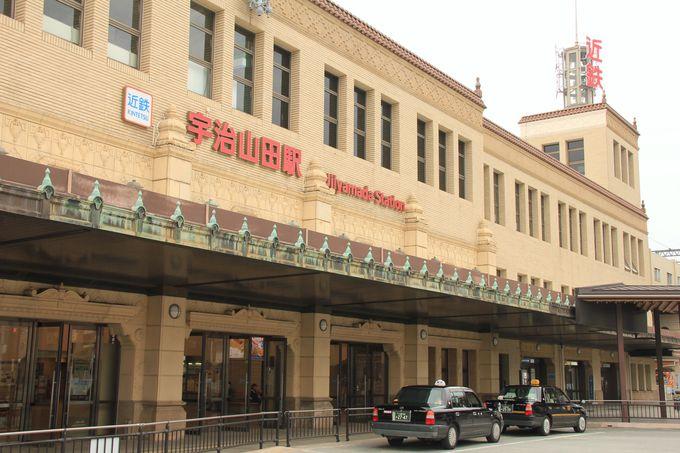 荘厳な建築の駅舎。宇治山田駅は途中下車必須のポイント